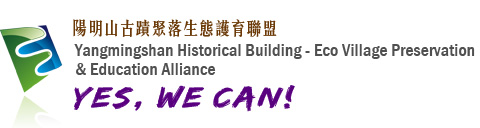 Yangmingshan Historical Building – Eco Village Preservation & Education Alliance